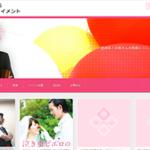 """望月様のwebサイト""""TAKEKO'Sエンターテイメント""""リニューアルしました。"""